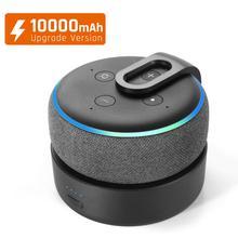 GGMM D3 + סוללה בסיס עבור אמזון Alexa הד דוט 3rd Gen Alexa רמקול 10000mAh סוללה טעינה עבור הד נקודה 3 16H זמן משחק
