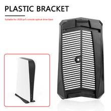 משחק קונסולת קירור Bracket Stand מחזיק עבור PS5 אופטי כונן מארח הר ערש Dock גוף קירור עבור PS5 בסיס סוגר