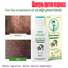 120Ml Zudaifu Psoriasis Eczema Herbal Ginseng Treatment Shampoo Mite Growth Removal Care Repair Hair Antibacterial Serum