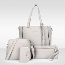 Модные женские сумки через плечо из 4 предметов кожаные прочные
