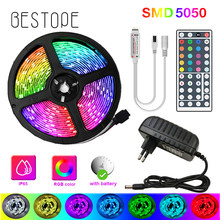 A batterie 20M 15M RGB LED bande 5050 DC12V ruban lumière LED bande RGB bande SMD Flexible 5M 10M Diode bande avec 44K à distance(China)