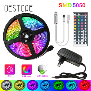 Has battery 20M 15M RGB LED Strip 5050 DC12V Ribbon LED Light Strip RGB Tape SMD Flexible 5M 10M Diode Tape with 44K Remote(China)