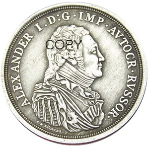 RUSSIA 1804 1 ROUBLE Silver Plated Copy coins(China)