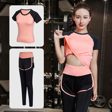 Womens 2-piece Yoga Gym Workout Training Set Suit Shirt + Pants Fitness Clothing Breathable Leggings Sport
