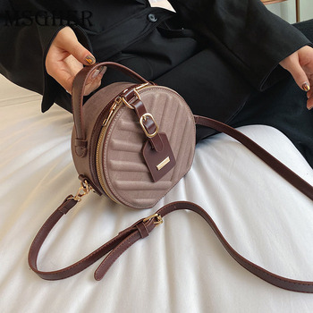 Vintage Scrub Leather Round Crossbody Bag For Women 2019 PU Leather Shoulder Bags Ladies Small Handbags Mini Tote Bag mini circular genuine leather handbag vintage diamond lattice one shoulder cross body bag small round package women tassel bags