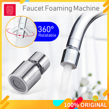 DABAI Kitchen Faucet Aerator Water Diffuser Bubbler Zinc alloy Water Saving Filter Head Nozzle Tap Connector Double Mode