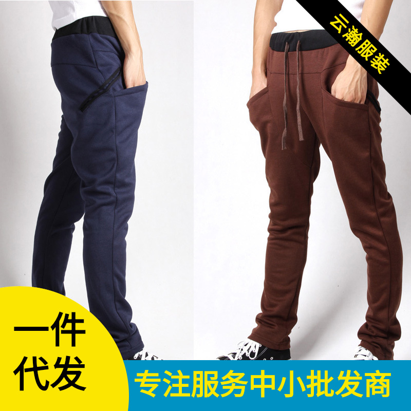 Korean-style Athletic Pants MEN'S Trousers Fashion Harem Pants Men's Teenager Running Trousers