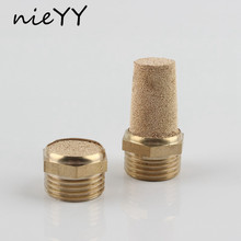 2pcs Copper 1/8 1/4 3/8 1/2 3/4 inch Thread Pneumatic Silencer Connector Parts For Garden Water Gun Accessories