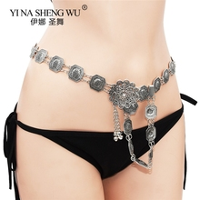 Waist-Chains Bell Dance-Dress Body-Jewelry-Accessories Women for Bohemian Carved Flower