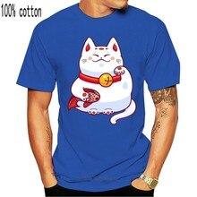 Счастливая кошка Манеки Неко, подвеска на удачу, китайская, японская, серая мужская футболка, мультяшная футболка, мужская, унисекс, новая мо...