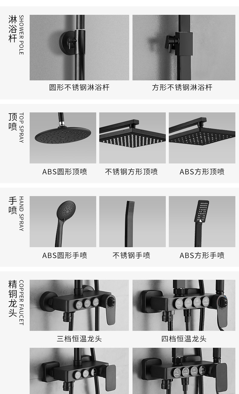 H4f94b61226b34403afd2500f45ce6918L Bathroom shower full copper black thermostatic shower set adjustable lift booster shower rain shower nozzle AE02XC-0007