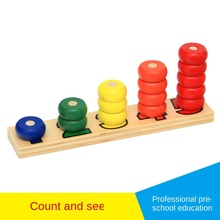 Children's wooden toys maths early education puzzle Montessori counting early childhood learning cognitive education