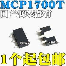 Original novo 20 pces/mcp1700 MCP1700T-3302E mb sot89 3.3v