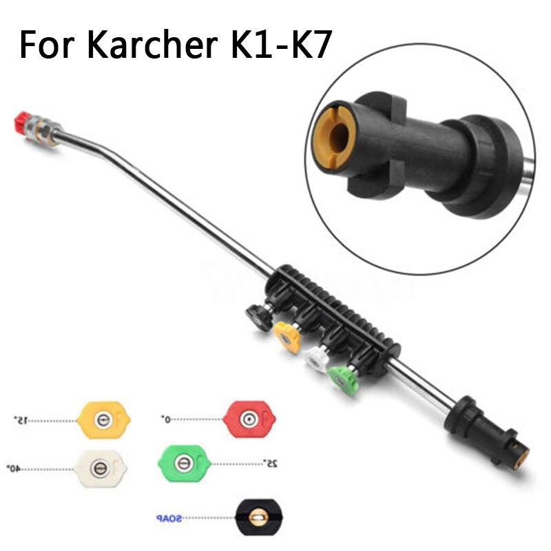 180bar Metal Quick Jet Lance 2600PSI 58.5cm For Karcher K1 K2 K3 K4 K5 K6 K7 Practical Useful|Garden Hoses & Reels| |  - title=