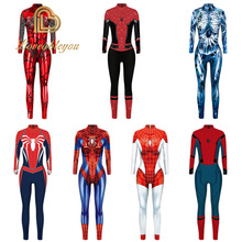 Spider Man Far From Home Peter Parker Cosplay Costume Zentai
