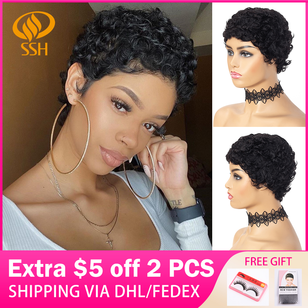 SSH Curly Human Hair Wigs Bob Wig For Black Women Brazilian Remy Hair Wig For African American Fluffy Curly Human Hair Wigs