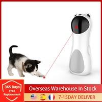 Juguete de láser interactivo automático para gato, juguete de mano divertido para mascotas, ejercicio multiángulo, entrenamiento, juguetes entretenidos