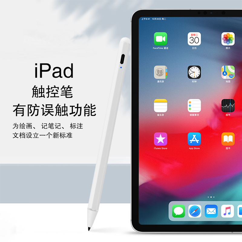 para Ipad Lápis Tela de Toque Stylus para Ipad Polegada sem Atraso Toque para Apple Caneta 2020 ar 10.5 Desenho Lápis Pro 11 12.9 9.7