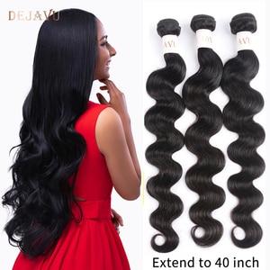 Dejavu Body Wave Bundles Remy Hair 3 Bundle Deal Brazilian human Hair 30 40 Inch Bundles Natural Color Hair Bundles Hair Weaves