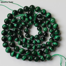 free eub Fine AAA+ 100% Natural green Tiger Eye Gem Stone Beads For Jewelry Making DIY Bracelet Necklace 8/10mm Strand 15''(China)