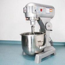 Новейший планетарный миксер для теста и хлеба большой емкости, машина для наполнения мяса