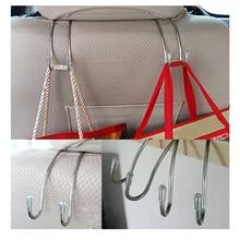 Multi-functional Metal Auto Car Seat Headrest Hanger Bag Hook Holder for Purse Cloth Grocery Storage Fastener Clip