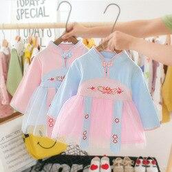Verão estilo chinês cheongsam menina vestido de princesa manga longa vestido de bebê recém-nascido roupas de algodão infantil crianças traje malha vestido