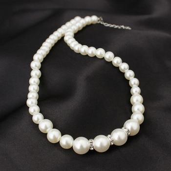 Classic White Pearl Jewelry Set 4