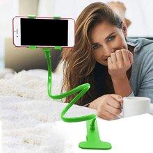 Универсальный держатель для мобильного телефона, длинная рука, ленивый кронштейн, подставка для стола, кровати, 360 градусов, гибкая Автомобильная Подставка для телефона