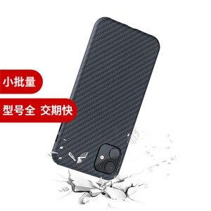Image 2 - 炭素繊維電話ケース保護 Apple11 iphone 11 プロマックス薄型軽量属性アラミド繊維材料