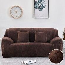 14 색상 따뜻한 두꺼운 플러시 안락 의자 소파 커버 복고풍 안락 의자 소파 커버 거실 소프트 소파 Slipcovers 1/2/3/4 Seaters
