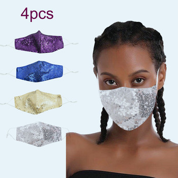 4PCS Adult Sequins Outdoor Protect Mouth Mask Anti-Fog Washable Safety Reusable Face Mask Adjustable Earloop Mouth Cover