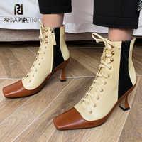 Prova Perfetto para mujer tacones altos botas elásticas de LICRA botas primavera otoño Sexy para mujer medias de dedos cuadrados zapatos de calcetín bombas