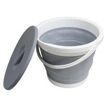 Складное портативное ведро на 5 л с крышкой, инструмент для мытья автомобиля, рыбалки, ванной, силиконовое пластиковое ведро, товары для дома и отдыха на открытом воздухе