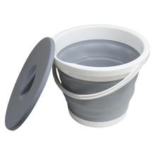 Cubo portátil plegable de 5L con cubierta para lavado de coche, herramienta de baño de pesca, cubo de plástico de silicona, suministros para el hogar para acampar al aire libre