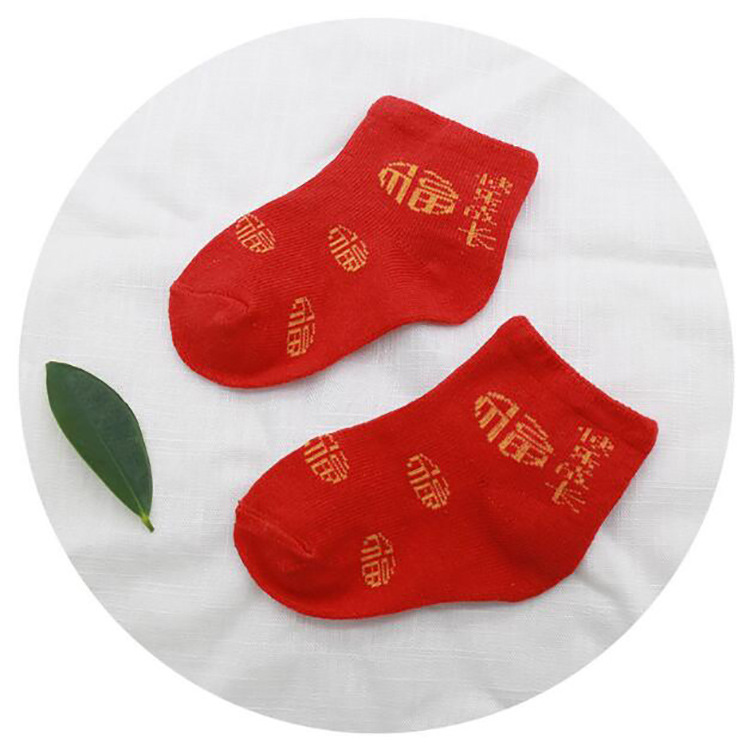 CHILDREN'S Cotton Socks Bright Red Socks Baby Infants Year Of Fate Fu Character Kapok Socks 0-1-Year-Old Spring And Summer Four