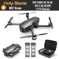 15 tipos квадрокоптер с камерой Holy Stone Drone 4k Profesional GPS 5G Quadcopter 드론 drones con cámara hd 4k Drone plegable RC
