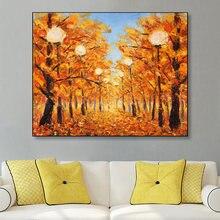 Абстрактная картина маслом с изображением леса пейзаж живопись