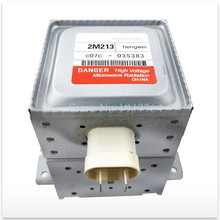 for LG Microwave Oven Magnetron 2M213 2M213 09B 2M213 09B0 (Around the six hole transverse universal)