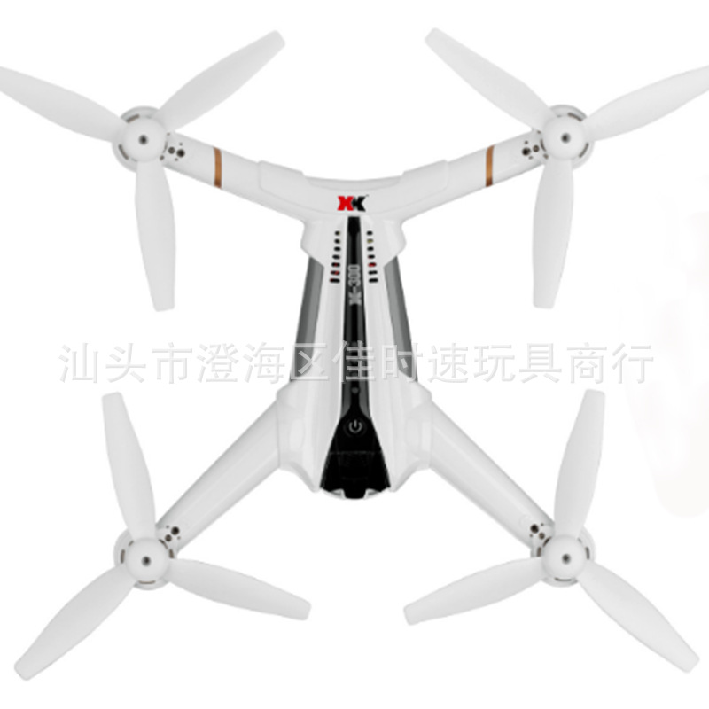 Weili XK Optical Flow Positioning Four-axis Aircraft For Areal Photography Brushless High-definition Unmanned Aerial Vehicle Mod