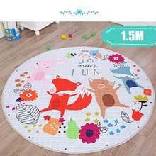 Детская игровая площадка большой 1,5 м круглая ползающая ватная одежда с сумкой для хранения домашняя спальня игровой коврик для ребенка складные колодки