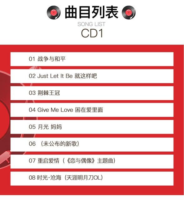 Новинка 2019 оригинальный альбом «id» cd + 2 Официальные плаката