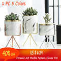 1PC Nordic Ceramic Iron Art Vase Marble Pattern Rose Gold Silver Tabletop Green Plant Flower Pot Home Office Vases Decorative