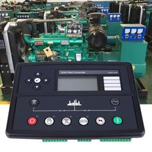цена на Genset Auto Start Controller Automatic Start Control Module Generator Genset Parts DSE7320