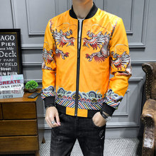 Floral Autumn Dragon Print Vintage Coat Mens Jackets Streetwear Chinese Style Bomber Jacket Men Clothing(China)