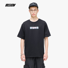 VIISHOW 2019 summer new short-sleeve T-shirt male Korean version of the round neck printing mens half-sleeved t-shirt TD2032192