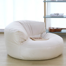 Chair Stool Sofa Cloth-Bean-Bag Tatami Pouf No-Filler Floor Footrest Single Seat-Corner