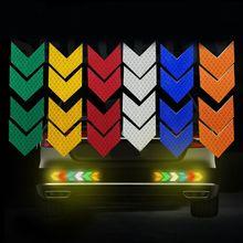 Светоотражающая наклейка для автомобиля лента для мотоцикла самоклеющиеся внимание шаблон знак водонепроницаемый стрелка светоотражающая лента привод защитная пленка