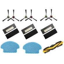Мульти набор запасных частей Швабра Ткань боковая щетка HEPA фильтр основные Кисти Для Ecovacs DEEBOT DE55 DE6G робот пылесос