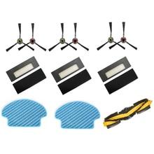 Multi Set Ersatz Ersatzteil Mopp Tuch Seite Pinsel HEPA Filter Wichtigsten Pinsel für Ecovacs DEEBOT DE55 DE6G Roboter staubsauger